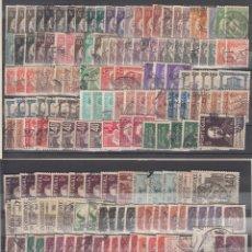 Sellos: PORTUGAL. CONJUNTO DE 455 SELLOS USADOS. CALIDADES DIVERSAS.. Lote 204708346