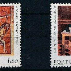 Sellos: PORTUGAL 1975 IVERT 1261/2 *** EUROPA - PINTURA. Lote 204807695