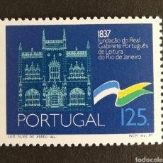 Sellos: PORTUGAL, N°1708 MNH, 1987 (FOTOGRAFÍA REAL). Lote 205247191