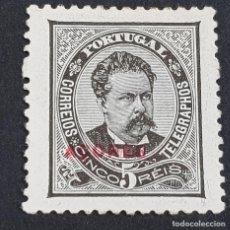 Sellos: AZORES AÇORES, 1884-1887, LUIS I, AFINSA E YVERT 52A*, SCOTT 58*, FIJASEL, DENT. 11 1/2, ( LOTE AR ). Lote 205273908