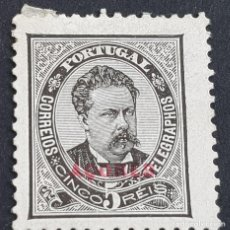 Sellos: AZORES AÇORES, 1884-1887, LUIS I, AFINSA E YVERT 52A*, SCOTT 58*, FIJASEL, DENT. 11 1/2, ( LOTE AR ). Lote 205273927