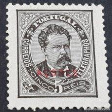 Sellos: AZORES AÇORES, 1884-1887, LUIS I, AFINSA E YVERT 52A*, SCOTT 58*, FIJASEL, DENT. 11 1/2, ( LOTE AR ). Lote 205274165