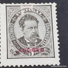 Sellos: AZORES AÇORES, 1884-1887, LUIS I, AFINSA E YVERT 52A*, SCOTT 58*, FIJASEL, DENT. 11 1/2, ( LOTE AR ). Lote 205274215
