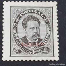 Sellos: AZORES AÇORES, 1884-1887, LUIS I, AFINSA E YVERT 52A, SCOTT 58, NUEVO SIN GOMA, 11 1/2, ( LOTE AR ). Lote 205274502