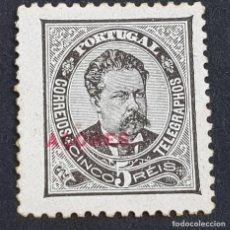 Sellos: AZORES AÇORES, 1884-1887, LUIS I, AFINSA E YVERT 52A, SCOTT 58, NUEVO SIN GOMA, 11 1/2, ( LOTE AR ). Lote 205274521