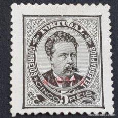 Sellos: AZORES AÇORES, 1884-1887, LUIS I, AFINSA E YVERT 52A, SCOTT 58, NUEVO SIN GOMA, 11 1/2, ( LOTE AR ). Lote 205274531