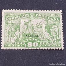 Sellos: AZORES AÇORES, 1894, V CENT. NACTO D. ENRIQUE., AFINSA 67, YVERT 69, SCOTT 72, SIN GOMA, ( LOTE AR ). Lote 205535660
