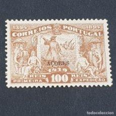 Sellos: AZORES AÇORES, 1894, V CENT. NACTO D. ENRIQUE., AFINSA 68*, YVERT 70*, SCOTT 73*, LEER, ( LOTE AR ). Lote 205536313