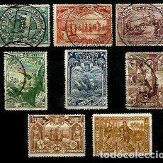 Sellos: PORTUGAL AZORES 1898. Lote 205547297