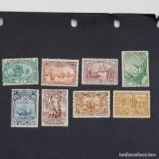 Sellos: AZORES AÇORES, 1898, VASCO DE GAMA,RUTA INDIA, AFINSA 88-95*, YVERT 90-97*,COMPLETA,LEER,( LOTE AR ). Lote 205548817