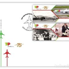 Sellos: PORTUGAL & FDC 75 AÑOS TAP AIR PORTUGAL 2020 (8672). Lote 206302647