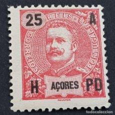 Sellos: AZORES AÇORES, 1906, CARLOS I, AFINSA 100*, YVERT 102*, SCOTT 105*,FIJASELLO,LEER, ( LOTE AR ). Lote 206431225