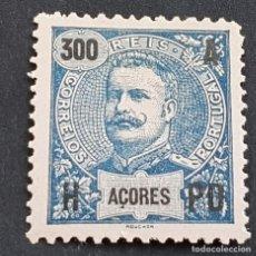Sellos: AZORES AÇORES, 1906, CARLOS I, AFINSA 105*, YVERT 107*, SCOTT 110*, NUEVO, FIJASELLO, ( LOTE AR ). Lote 206443560