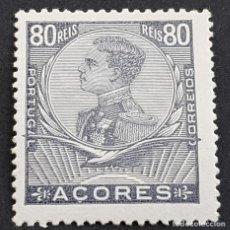 Sellos: AZORES AÇORES, 1910, MANUEL II, AFINSA 115*, YVERT 117*, SCOTT 120*, FIJASELLO, LEER, ( LOTE AR ). Lote 206522236