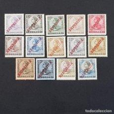Sellos: AZORES AÇORES, 1911, MANUEL II REPÚBLICA, AFRINSA 121-134*, YVERT 123-136*,COMPLETA,LEER,( LOTE AR ). Lote 206524498