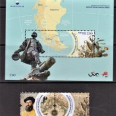 Sellos: PORTUGAL 2020 - 500TH ANN OF THE NAVIGATION OF THE STRAIT OF MAGELLAN STAMP SET MNH. Lote 206799496