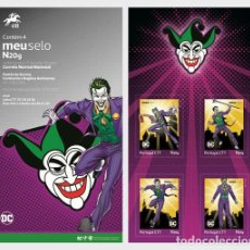 Sellos: PORTUGAL 2020 - PERSONALIZED STAMPS DC COMICS - JOKER - STAMP BOOKLET. Lote 206800655