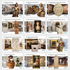 Sellos: PORTUGAL 2020 - PORTUGAL'S CENTENARY MUSEUMS (2ND GROUP) STAMP SET MNH. Lote 206800997