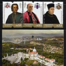 Sellos: PORTUGAL 2020 - EDITORAL PROJECT ARCHBISHOPS OF BRAGA (3RD GROUP) STAMP SET MNH. Lote 206801308