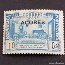 Sellos: AZORES AÇORES, 1925, CENT. NCTO. CASTELO BRANCO, AFINSA 224*, YVERT 231*,POCO FIJASELLO, ( LOTE AR ). Lote 207263391
