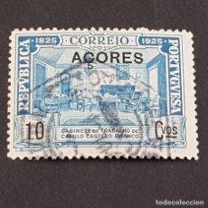 Sellos: AZORES AÇORES, 1925, CENT. NCTO. CASTELO BRANCO, AFINSA 224, YVERT 231, SCOTT 242,USADO, ( LOTE AR ). Lote 207263572