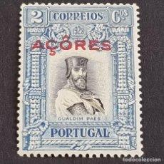 Sellos: AZORES, AÇORES,1927, INDEPENDENCIA PORTUGAL 3ª EMISIÓN, AFINSA 266*, YVERT 283*,FIJASEL, ( LOTE AR ). Lote 207369747