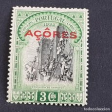 Sellos: AZORES,1927, INDEPENDENCIA PORTUGAL 3ª EMISIÓN, AFINSA 267**, YVERT 284**,SIN FIJASELL , ( LOTE AR ). Lote 207370277