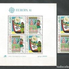 Sellos: PORTUGAL AÑO 1981 HOJA BLOQUE. Nº 33 CATÁLOGO YVERT NUEVA. Lote 208422402