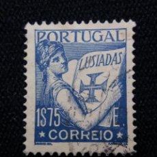 Sellos: PORTUGAL, 1$75, LUISADAS, AÑO 1931, SIN USAR. Lote 208772056