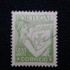 Sellos: PORTUGAL, 5$00, LUISADAS, AÑO 1931, SIN USAR. Lote 208774981