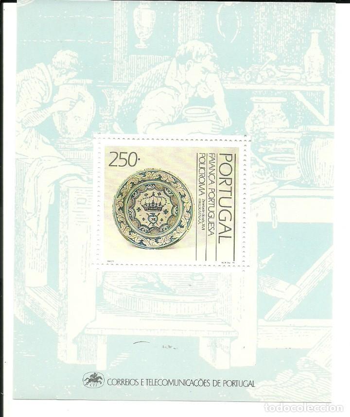 PORTUGAL , HOJA BLOQUE 1990 CERAMICA IVERT 70 (Sellos - Extranjero - Europa - Portugal)