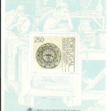 Sellos: PORTUGAL , HOJA BLOQUE 1990 CERAMICA IVERT 70. Lote 210449980