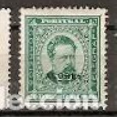 Sellos: PORTUGAL * & SOBRECARGA DE AZORES, D. LUIS I 10 REIS 1884-1887 (53). Lote 212073538