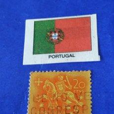 Sellos: PORTUGAL B4. Lote 212201641