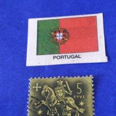 Sellos: PORTUGAL B6. Lote 212201876