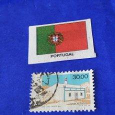 Sellos: PORTUGAL F2. Lote 212233951