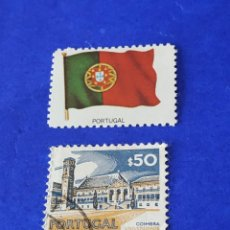Sellos: PORTUGAL G1. Lote 212233987
