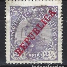 Sellos: PORTUGAL 1910 - REY MANUEL II, SOBREIMPRESO REPUBLICA - SELLO USADO. Lote 212582311