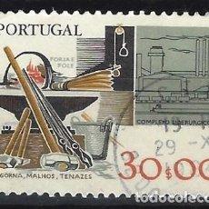 Sellos: PORTUGAL 1980 - DESARROLLO DE HERRAMIENTAS DE TRABAJO, CURVA CERRADA - SELLO USADO. Lote 212624538