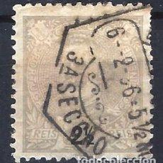 Sellos: PORTUGAL 1895-96 - REY CARLOS I , NUEVO DIBUJO - SELLO USADO. Lote 212662677