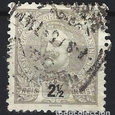 Sellos: PORTUGAL 1895-96 - REY CARLOS I , NUEVO DIBUJO - SELLO USADO. Lote 212662720