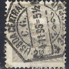 Sellos: PORTUGAL 1895-96 - REY CARLOS I , NUEVO DIBUJO - SELLO USADO. Lote 212662738