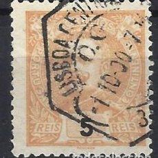 Sellos: PORTUGAL 1895-96 - REY CARLOS I , NUEVO DIBUJO - SELLO USADO. Lote 212662761
