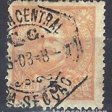 Sellos: PORTUGAL 1895-96 - REY CARLOS I , NUEVO DIBUJO - SELLO USADO. Lote 212662775