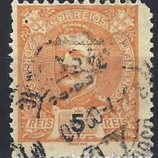 Sellos: PORTUGAL 1895-96 - REY CARLOS I , NUEVO DIBUJO - SELLO USADO. Lote 212662797