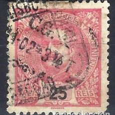 Sellos: PORTUGAL 1898-1905 - REY CARLOS I , NUEVOS COLORES - SELLO USADO. Lote 212663047