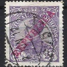 Sellos: PORTUGAL 1910 - REY MANUEL II, SOBREIMPRESO REPUBLICA - SELLO USADO. Lote 212663242