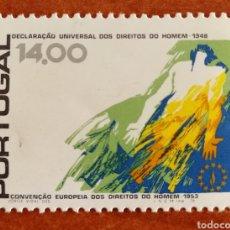 Sellos: PORTUGAL, DECLARACIÓN UNIVERSAL DERECHOS DEL HOMBRE 1978 MNH (FOTOGRAFÍA REAL). Lote 213770615
