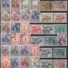 Sellos: PORTUGAL, 1927 - 1936 SERIES COMPLETAS DE LA CRUZ ROJA,. Lote 213824841