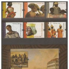 Sellos: PORTUGAL 2009 - AFRICAN HERITAGE IN PORTUGAL STAMP SET MNH. Lote 213830112